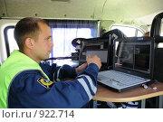 Купить «Инспектор ДПС отсматривает на компьютере нарушителей скоростного режима», эксклюзивное фото № 922714, снято 5 июня 2009 г. (c) Free Wind / Фотобанк Лори