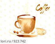 Чашка кофе. Стоковая иллюстрация, иллюстратор Екатерина Букреева / Фотобанк Лори