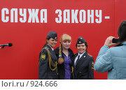Купить «Фотография на память», эксклюзивное фото № 924666, снято 12 июня 2009 г. (c) Free Wind / Фотобанк Лори
