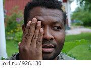 Купить «Африканский мужчина», фото № 926130, снято 17 июня 2009 г. (c) Tamara Sushko / Фотобанк Лори