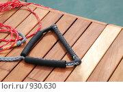Купить «Ручка для водных лыж», фото № 930630, снято 7 мая 2008 г. (c) Синицын Игорь / Фотобанк Лори
