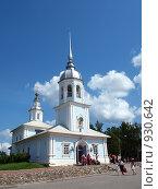Купить «Церковь Александра Невского в Вологде», фото № 930642, снято 14 июня 2009 г. (c) Елена Мекк / Фотобанк Лори
