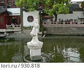 Купить «Путешествие по Шанхаю», фото № 930818, снято 18 апреля 2008 г. (c) Ivan / Фотобанк Лори