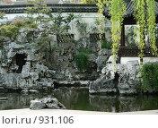 Купить «Путешествие по Шанхаю.Садик.», фото № 931106, снято 18 апреля 2008 г. (c) Ivan / Фотобанк Лори