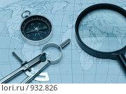 Купить «Компас, лупа и циркуль», фото № 932826, снято 23 октября 2008 г. (c) Сергей Галушко / Фотобанк Лори