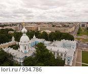 Купить «Вид на Санкт-Петербург со Смольного собора», фото № 934786, снято 14 июня 2009 г. (c) nikshor / Фотобанк Лори