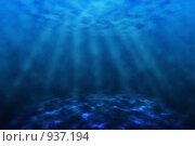 Морское дно. Стоковая иллюстрация, иллюстратор Кочкаева Светлана Сергеевна / Фотобанк Лори