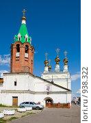 Купить «Свято-Вознесенская церковь в Муроме. Построена в 1729 году», фото № 938322, снято 7 июня 2009 г. (c) Олег Тыщенко / Фотобанк Лори