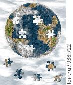 Купить «Мир из пазл», иллюстрация № 938722 (c) Рощупкина Наталья / Фотобанк Лори