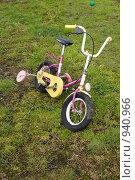 Купить «Брошенный детский велосипед», фото № 940966, снято 12 мая 2009 г. (c) Egorius / Фотобанк Лори