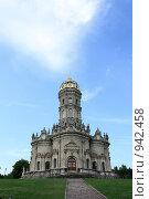 Купить «Храм Знамения в Дубровицах, г.Подольск», эксклюзивное фото № 942458, снято 23 июня 2009 г. (c) Яна Королёва / Фотобанк Лори