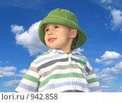 Купить «Малыш и небо», фото № 942858, снято 22 июня 2009 г. (c) Юлия Подгорная / Фотобанк Лори