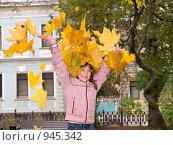 Купить «Девочка осень», фото № 945342, снято 11 октября 2008 г. (c) Зубко Юрий / Фотобанк Лори