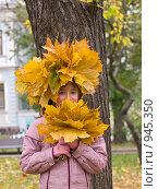 Купить «Девочка осень», фото № 945350, снято 11 октября 2008 г. (c) Зубко Юрий / Фотобанк Лори