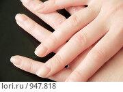 Купить «Женские кисти рук», фото № 947818, снято 18 мая 2009 г. (c) Андрей Соколов / Фотобанк Лори