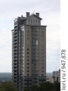 Высотка. Стоковое фото, фотограф евгений блинов / Фотобанк Лори
