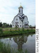 Купить «Церковь Елисаветы Феодоровны в Опалихе, г.Красногорск», эксклюзивное фото № 949258, снято 27 июня 2009 г. (c) Яна Королёва / Фотобанк Лори
