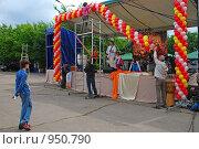Купить «Кришнаиты. Праздник колесниц», эксклюзивное фото № 950790, снято 6 июня 2009 г. (c) lana1501 / Фотобанк Лори