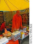 Купить «Кришнаиты. Праздник колесниц», эксклюзивное фото № 950822, снято 6 июня 2009 г. (c) lana1501 / Фотобанк Лори