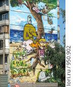 Купить «Фрагмент граффити на торце высотного жилого дома», фото № 950902, снято 29 июня 2009 г. (c) Людмила Жмурина / Фотобанк Лори