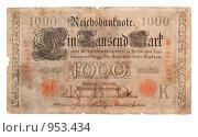 Купить «Немецкая купюра 1910 года», фото № 953434, снято 27 июня 2009 г. (c) Руслан Кудрин / Фотобанк Лори
