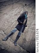 Купить «Брюнетка», фото № 953674, снято 14 ноября 2008 г. (c) Сергей Бутко / Фотобанк Лори