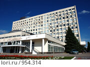 Купить «Правительство Саратовской области», фото № 954314, снято 22 мая 2009 г. (c) Александр Легкий / Фотобанк Лори