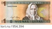 Купить «Банкнота один лит (Литва)», фото № 954394, снято 15 декабря 2018 г. (c) Хименков Николай / Фотобанк Лори