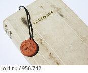 Купить «Томик Пушкина с закладкой в виде глиняного медальона», фото № 956742, снято 26 июня 2009 г. (c) Морковкин Терентий / Фотобанк Лори