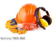 Купить «Строительная каска, защитные очки, наушники и перчатки на белом фоне», фото № 965466, снято 2 июля 2009 г. (c) Мельников Дмитрий / Фотобанк Лори