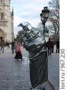 Купить «Живая статуя. Париж», фото № 967230, снято 28 марта 2009 г. (c) Екатерина Воякина / Фотобанк Лори