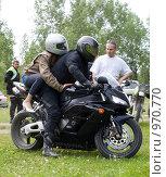 Купить «Двое на спортивном мотоцикле», фото № 970770, снято 4 июля 2009 г. (c) Коротеев Сергей / Фотобанк Лори