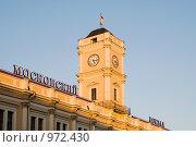 Купить «Башня Московского вокзала в утренних лучах солнца. Санкт-Петербург», эксклюзивное фото № 972430, снято 26 июня 2009 г. (c) Александр Щепин / Фотобанк Лори