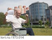 Купить «Проблемы инвалидов», фото № 973014, снято 19 августа 2018 г. (c) Зубко Юрий / Фотобанк Лори