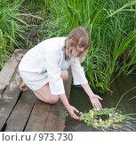 Купить «Гадание на Ивана Купалу», фото № 973730, снято 21 июня 2009 г. (c) Яков Филимонов / Фотобанк Лори