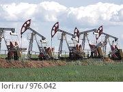 Купить «Насосы глубинные по нефти», фото № 976042, снято 9 июля 2009 г. (c) Мишарин Алексей / Фотобанк Лори