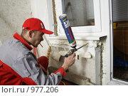 Купить «Установка нового окна», эксклюзивное фото № 977206, снято 26 ноября 2007 г. (c) Дмитрий Неумоин / Фотобанк Лори