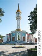 Купить «Мечеть, город Сургут», фото № 980906, снято 15 июля 2009 г. (c) Сергей Бахадиров / Фотобанк Лори