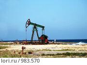 Купить «Добыча нефти», фото № 983570, снято 10 декабря 2008 г. (c) Ольга Утлякова / Фотобанк Лори