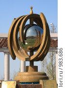 Купить «Парк Победы. Караганда. Фрагмент фонтана.», фото № 983686, снято 9 мая 2009 г. (c) Михаил Николаев / Фотобанк Лори