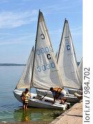 Купить «Парусники на причале», фото № 984702, снято 12 июля 2009 г. (c) Андрияшкин Александр / Фотобанк Лори