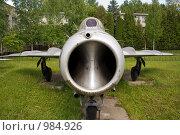Купить «Самолет МИГ-17», фото № 984926, снято 8 июля 2009 г. (c) Алексей Росляков / Фотобанк Лори