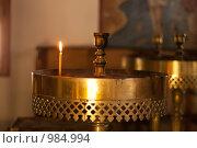 Свеча в церкви. Стоковое фото, фотограф Екатерина Душенина / Фотобанк Лори
