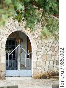 Греческая часовня. Стоковое фото, фотограф Екатерина Душенина / Фотобанк Лори
