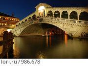 Купить «Венеция, мост Риальто ночью», фото № 986678, снято 3 мая 2009 г. (c) Maria Kuryleva / Фотобанк Лори