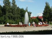 Купить «Старая Русса. Курорт. Муравьевский фонтан», фото № 988006, снято 12 июля 2009 г. (c) Корчагина Полина / Фотобанк Лори