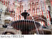 Купить «Фонтан ГУМ-а», фото № 993534, снято 28 сентября 2008 г. (c) Александр Трушкин / Фотобанк Лори