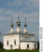 Купить «Входоиерусалимская церковь (Суздаль)», фото № 994030, снято 17 июля 2009 г. (c) Хименков Николай / Фотобанк Лори