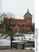 Купить «Городской пейзаж (Уппсала, Швеция)», фото № 994298, снято 16 марта 2009 г. (c) Александр Секретарев / Фотобанк Лори