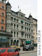Купить «Городской пейзаж (Стокгольм, Швеция)», фото № 994314, снято 16 марта 2009 г. (c) Александр Секретарев / Фотобанк Лори